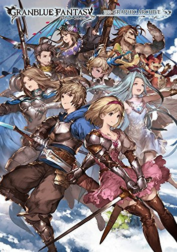 Image 1 for Granblue Fantasy Graphic Archive I