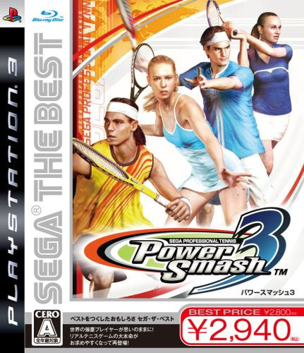 Image 1 for Power Smash 3 / Virtua Tennis 3 (Sega the Best)
