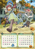 Log Horizon - Wall Calendar - 2015 (Try-X)[Magazine] - 6