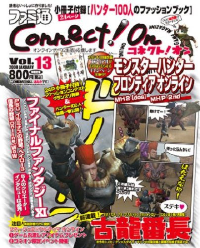 Image 1 for Famitsu Connect On #13 January Japanese Videogame Magazine