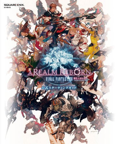 Image 2 for Final Fantasy Xiv: A Realm Reborn (Se Mook)