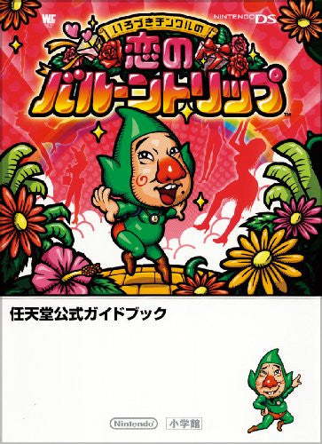 Image 1 for Irozuki Tincle No Koi No Balloon Trip Nintendo Official Guide Book / Ds