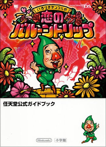 Image for Irozuki Tincle No Koi No Balloon Trip Nintendo Official Guide Book / Ds