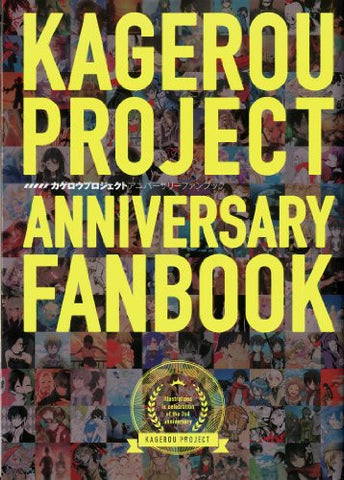 Kagerou Days   Kagerou Project Anniversary Fanbook