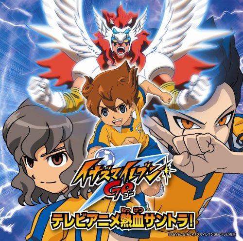 Image 1 for Inazuma Eleven GO TV Anime Nekketsu Soundtrack!
