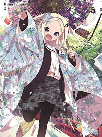 Image for Hanayamata Vol.2 [Limited Edition]