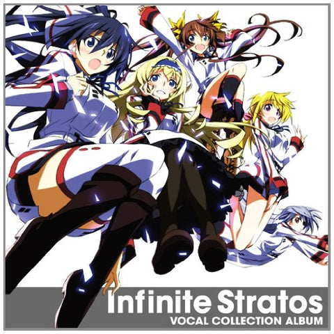 Image for Infinite Stratos VOCAL COLLECTION ALBUM