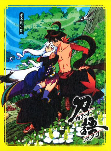 Image for Katanagatari Vol.5 Zokuto Yoroi [Blu-ray+CD Limited Edition]