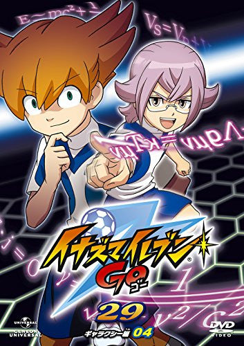 Image 1 for Inazuma Eleven Go 29 (Galaxy 04)