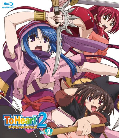Image for To Heart 2 Dungeon Travelers OVA Vol.2