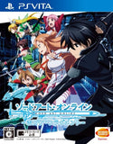 Sword Art Online: Hollow Fragment - 1