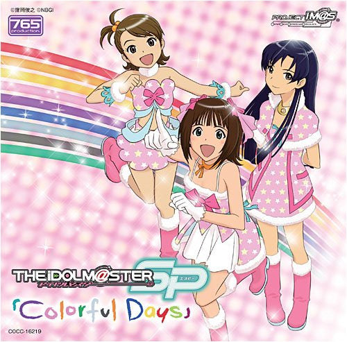 Image 1 for THE IDOLM@STER MASTER SPECIAL 765 Colorful Days