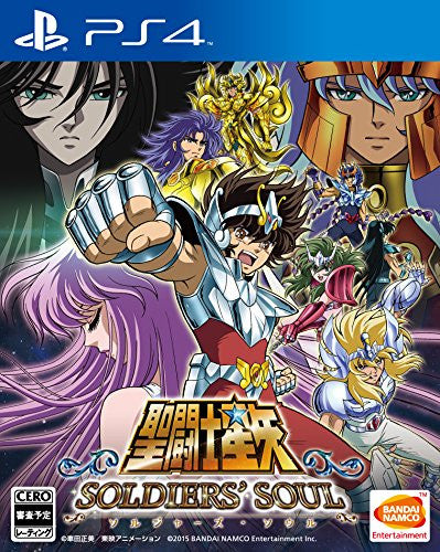 Image 2 for Saint Seiya: Soldiers' Soul