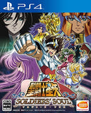 Thumbnail 2 for Saint Seiya: Soldiers' Soul