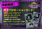 My Hero Academia One's Justice Nintendo Switch - 5