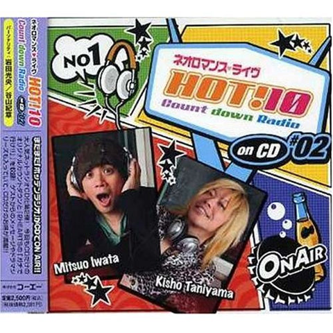 Image for Neoromance Live HOT! 10 Count down Radio on CD #02