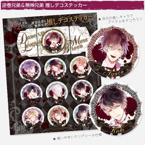 Image 4 for Diabolik Lovers Perfect Guide More, Deep Guide Book W/Extra / Psp