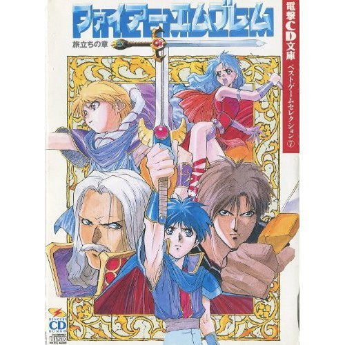 Image 1 for Fire Emblem Tabidashi No Sho Fan Book Snes (Best Game Selection 7) W/Cd
