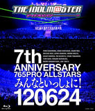 Thumbnail 1 for 7th Anniversary 765 Pro Allstars Minna To Isshoni 120624