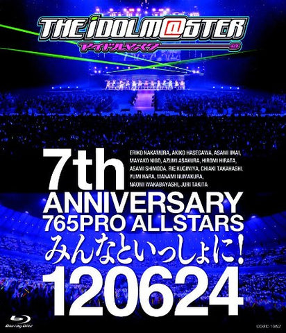 Image for 7th Anniversary 765 Pro Allstars Minna To Isshoni 120624