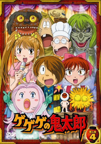Image for Gegege No Kitaro Dai 2 Ya 4