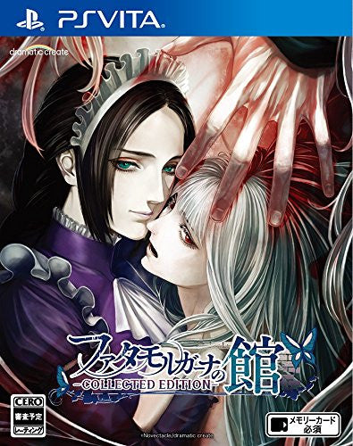 Fata Morgana no Kan [Collected Edition]