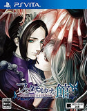 Fata Morgana no Kan [Collected Edition] - 1