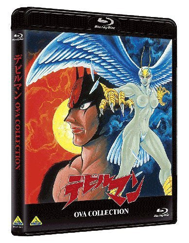 Image 2 for Devilman Ova Collection
