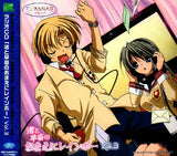 Thumbnail 1 for Nagisa to Sanae no Omae ni Rainbow Vol.3