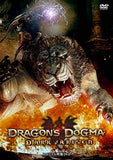 Thumbnail 5 for Dragon's Dogma: Dark Arisen [Special Package]