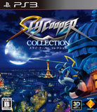 Sly Cooper Collection - 1