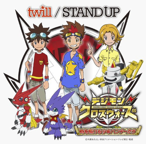 Image for STAND UP / twill