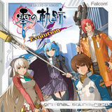 Thumbnail 1 for The Legend of Heroes Zero no Kiseki Evolution Original Soundtrack