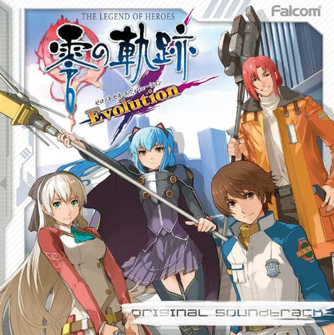 Image for The Legend of Heroes Zero no Kiseki Evolution Original Soundtrack
