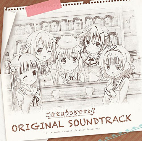 Image for Is the order a rabbit? Original Soundtrack