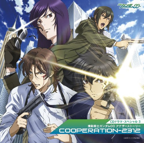 Image 1 for CD Drama Special Mobile Suit Gundam 00 Another Story COOPERATION-2312