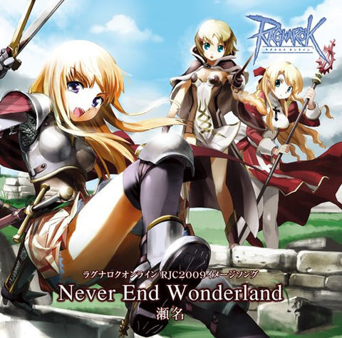 "Image for Ragnarok Online RJC2009 Image Song ""Never End Wonderland"""