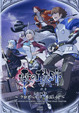 Thumbnail 1 for The Legend of Heroes Zero no Kiseki Drama CD Final Chapter ~Crossbell no Ichiban Nagai Hi~