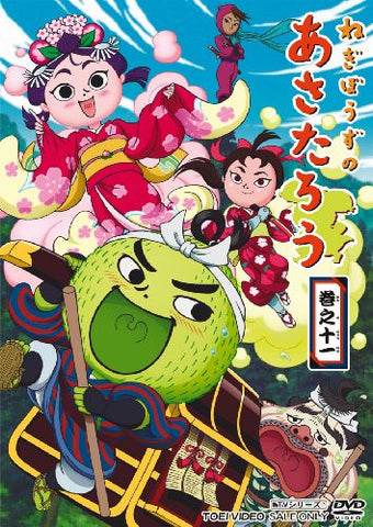 Image for Negibouzu No Asataro Vol.11