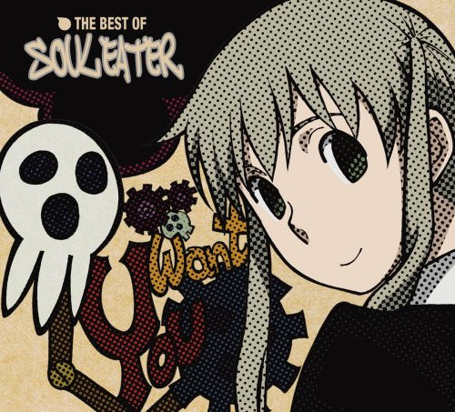 THE BEST OF SOUL EATER [Limited Edition]