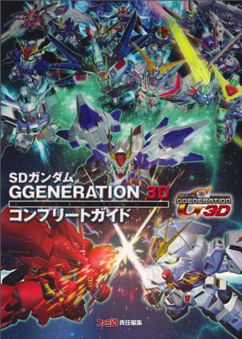 Image for Sd Gundam G Generation 3 D Complete Guide