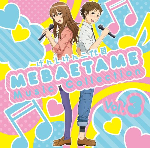 Image 1 for Genshiken Nidaime MEBAETAME Music Collection vol.3