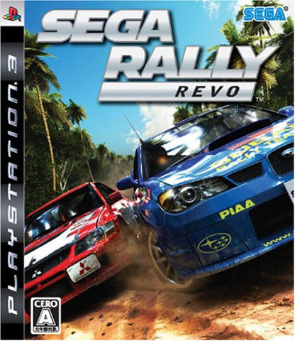 Image for SEGA Rally Revo