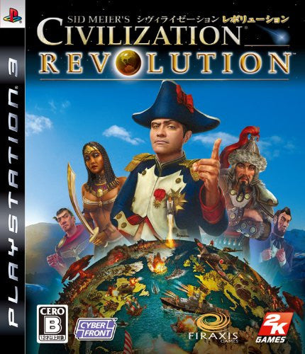 Image 1 for Sid Meier's Civilization Revolution