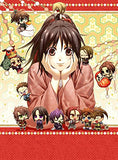 Thumbnail 1 for Hakuouki: Yuugi Roku Taishitachi no Daienkai [Limited Edition]
