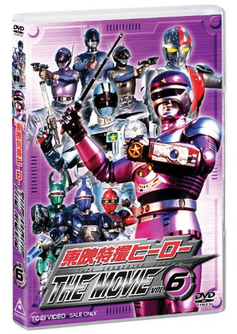 Image for Toei Tokusatsu Hero The Movie Vol.6