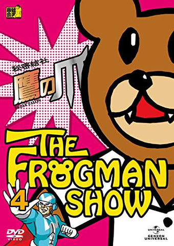 Image for The Frogman Show: Eagle Talon Vol.4