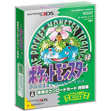 Thumbnail 1 for Pokemon Green Edition - 20th Anniversary Limited Edition Download Card