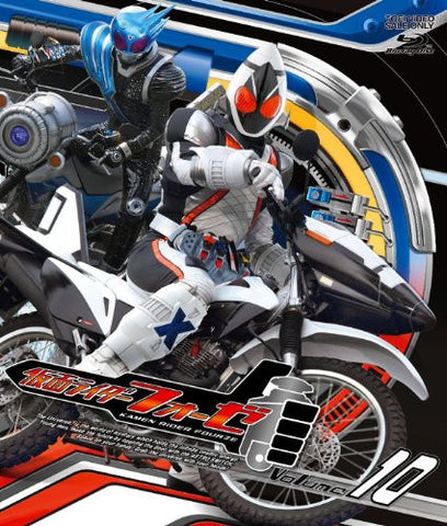 Image for Kamen Rider Fourze Vol.10