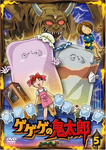Image 1 for Gegege No Kitaro 5